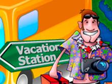 Игровой автомат Vacation Station