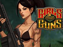 Игровой автомат Girls With Guns - Jungle Heat