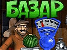 Игровой автомат Базар