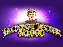 Игровой автомат Jackpot Jester 50 000
