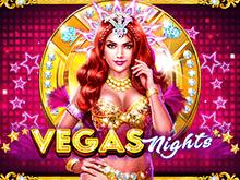 Игровой автомат Vegas Nights